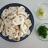 葱香口蘑的做法图解2
