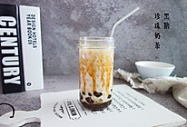 黑糖珍珠奶茶的做法