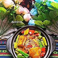 #美食新势力#干锅千叶豆腐