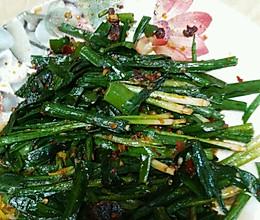 微波炉系列:烤韭菜的做法
