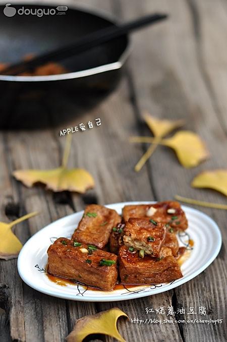 红烧葱油豆腐的做法