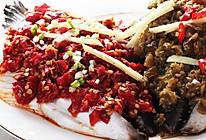 【变厨神】剁椒鱼头   鸿运当头、剁椒鱼头的做法