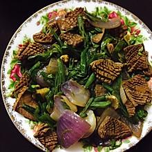豆角洋葱炒腰花