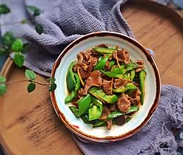 青尖椒炒鸡胗#精品菜谱挑战赛#的做法