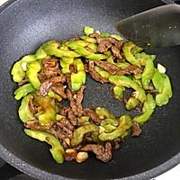 黑椒牛柳炒苦瓜,清火又营养的做法图解5