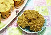 咸香豆渣饼,豆浆豆腐脑剩下的豆渣别扔!的做法