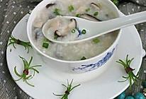 早餐~香菇鸡肉粥#小妙招擂台#的做法