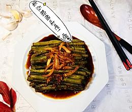 #下饭红烧菜#杠豆红上了