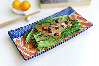 麻酱山核桃油麦菜