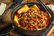 肉末茄子豆腐煲的做法