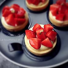 草莓香草塔