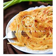 香酥美味的椒盐手抓饼