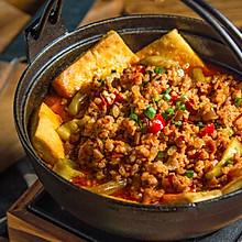 肉末茄子豆腐煲