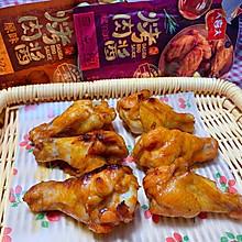 """#烤究美味 灵魂就酱#就""""酱""""做好吃到吮手指的新奥尔良烤鸡腿"""