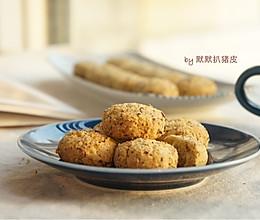 靖王最爱的【榛子酥】#haollee烘焙课堂#的做法