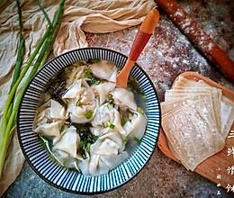 #一道菜表白豆果美食#三鲜馄饨的做法