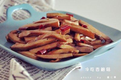 冷吃杏鲍菇