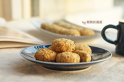 靖王最爱的【榛子酥】#haollee烘焙课堂#
