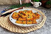 香辣烤豆腐#春季减肥,边吃边瘦#的做法