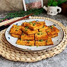 香辣烤豆腐#春季减肥,边吃边瘦#