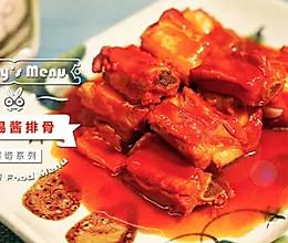 【微体】肉要啃着吃!无锡酱排骨的做法