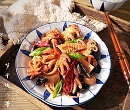 #一道菜表白豆果美食#笋干烧八带的做法