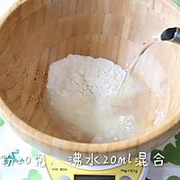 黑眼豆豆面包#2016松下大师赛(北京赛区)#的做法图解1