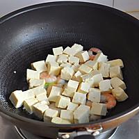 白玉虾仁豆腐的做法图解4
