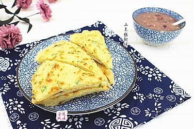 土豆丝软饼红豆粥,夏日晚餐好选择!
