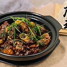 秋冬滋补粤菜:广式羊肉煲