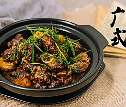 秋冬滋补粤菜:广式羊肉煲的做法