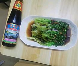 #李锦记旧庄蚝油鲜蚝鲜煮#蚝油白灼生菜的做法