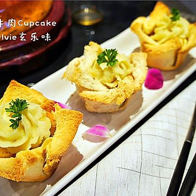 黑椒牛肉Cupcake--一只伪装成杯子蛋糕的土豆牛肉派