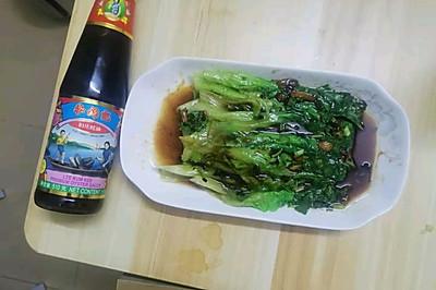 蚝油白灼生菜