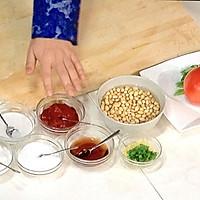 番茄烩黄豆的做法图解1