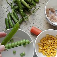 泰式鲜虾咖喱菠萝饭的做法图解1