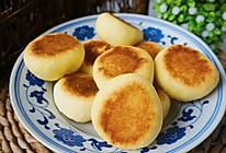 #做道好菜,自我宠爱#喜饼的做法