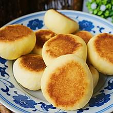 #做道好菜,自我宠爱#喜饼