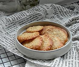 芝麻薄饼的做法