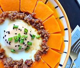 超高颜值的南瓜太阳蛋的做法