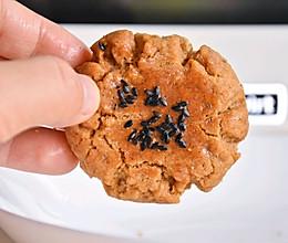 #中秋团圆食味#经典中式点心核桃酥的做法
