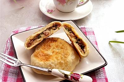 私厨秘制——香煎咸肉馅饼