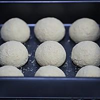 低脂低糖黄豆粉挤挤小面包的做法图解4