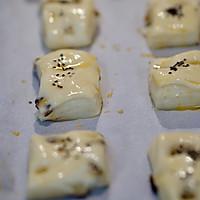 创意面包|葡萄干、碧根果优格小面包#硬核菜谱制作人#的做法图解9