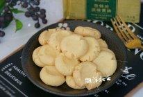 #奈特兰草饲营养美味#烘焙小白必做~玛格丽特饼干的做法