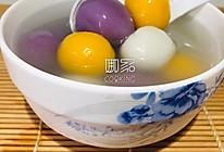 果蔬黑芝麻汤圆的做法