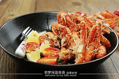 【油炸小甲虾】---味鲜补钙的迷你版小龙虾