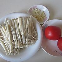 番茄炒金针菇的做法图解1