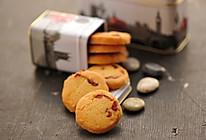 巧用废弃材料制作蔓越莓曲奇饼干#莓味佳肴#的做法