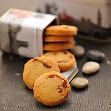 巧用废弃材料制作蔓越莓曲奇饼干#莓味佳肴#